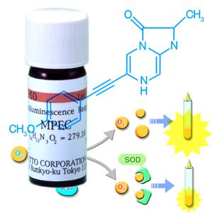 Luminescent Reagents